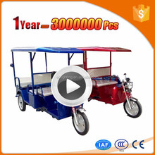 high quality electric tricycle with passenger seat
