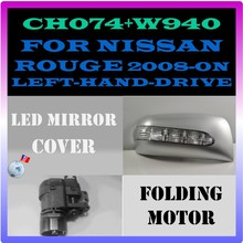 MIRROR COVER WITH FOLDING MOTOR FOR NISSANN ROUGE 2008~ON LHD