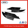 Real Carbon F10 M5 Front Splitter Car Apron Splitter For BMW F10