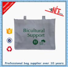 Dual Handle non woven Shopping Bag