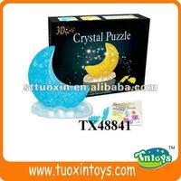 3d mini crystal blocks