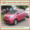 China Best 1.3L Cheap MH1 Mini Car for Sale