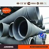 HDPE DWC Pipe Polyethylene Pipe for Sewer Drainage Water