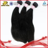 JP Hair 16 Inch 3pcs/Set Short Hair Brazilian Weave
