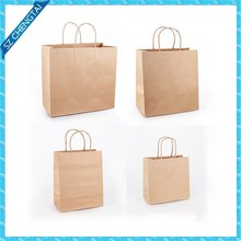 High quality kraft paper bags & plain cheap brown paper bags with handles