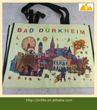 CMYK Color printed pp woven bag/Bopp laminated pp woven bag