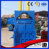 cheap price automatic aluminum can baler for sale