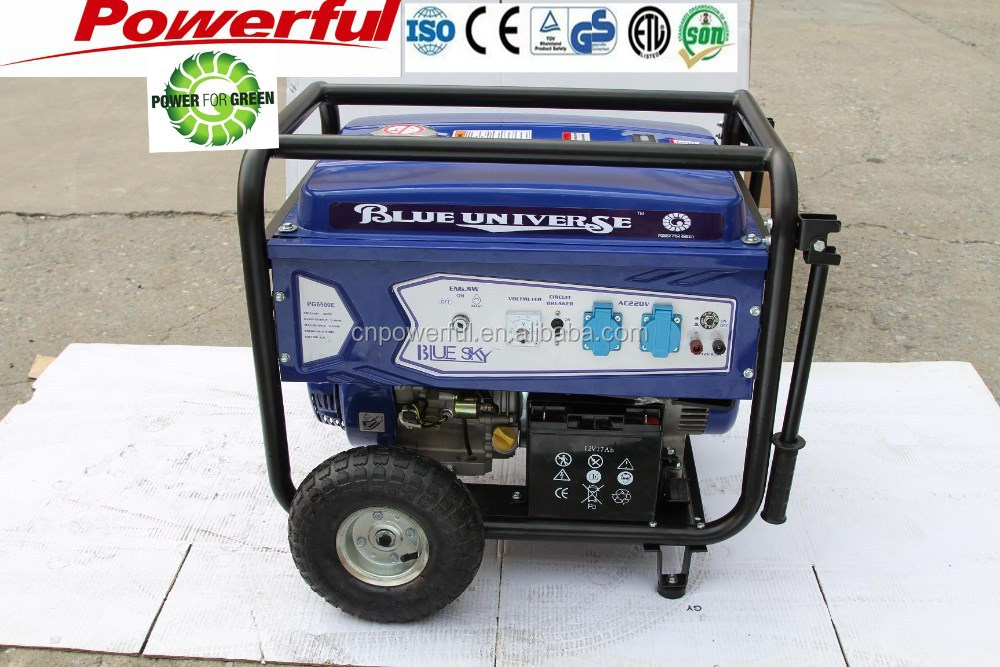 Price list of copper electric motor gasoline generator 5kw for Electric motor price list