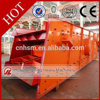 HSM Best Price Good Performance small vibrating screen with large hopper