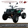 Cheap ATV Quad/Adult Electric Quad Bike