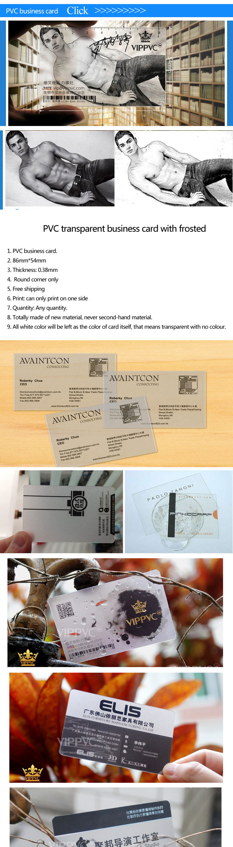 Raised 3d Effect Business Card,Emboss Stamping Business Cards - Buy ...