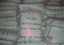 Sodium dithionite/sodium hydrosulphite/sodium hydrosulfite 7775-14-6 85%min factory price