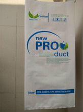 5 kg to 25 kg customized color printing fertilizer PE sack with side gusset and anti slip for fertilizer