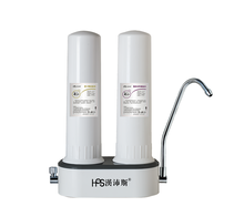 HPS Popular Countertop two stage PP Carbon Water Filter HPS water purifier Shenzhen Factory