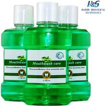 gargle mouth wash/oral breath freshener medicated mouthwash