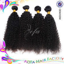 Doule machine weft 5A grade best quality virgin brazilian deep wave hair brown
