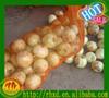 /product-gs/2015-chinese-onion-yellow-onion-yellow-onion-price-60315017157.html