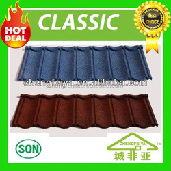 high quality colorful sand coated metal roof tile