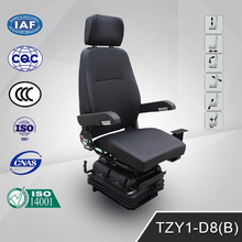 TZY1-D8(B)Best Personalized Custom Marine Passenger Seat