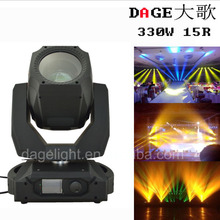 Osram 230W concert stage lighting wash moving head