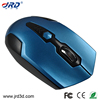 Custom Made 2.4ghz USB Wireless Optical Mouse