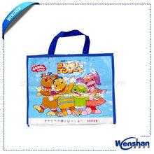 wholesale laminated photo print shopping bag
