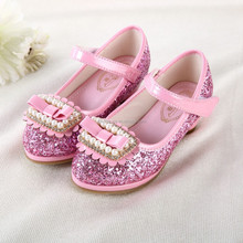 2015 new product wholesale fashion girl child shoe leather Children's Leather Shoes