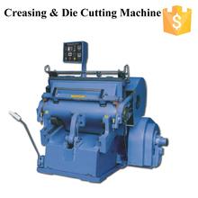 Best price ML-930 platen die cutting machine