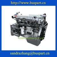 bus truck diesel engine for sale