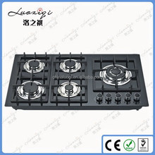 Bottom price new coming home gas stove