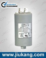 capacitor cbb60 100uf 450v