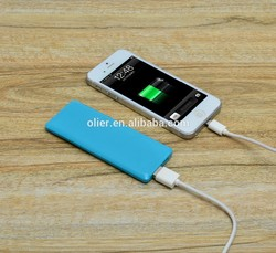 New product 2600mah mobile power bank