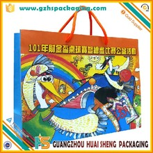 Colorful design printing bag big shopping bag with rope handle