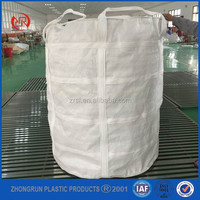 PP woven circular bag for2000kg,PP Woven Barrel bag, famous widely-used 0.5-3 ton peanut/sugar/sand/salt/fertilizer /cement