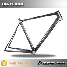 ORGE 2015 China Wholesale Frame Used Carbon Road Bikes With High Quality.