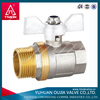 butterfly handle brass ball valve made in YUHUAN OUJIA TMOK