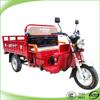 110cc 3 wheel mini chopper motorcycle for sale