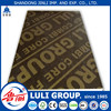 brown film faced plywood from china luli group since 1985