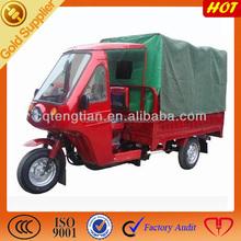 125cc Chongqing three wheels cargo transportation motorcycle
