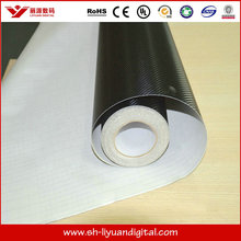 Removable glue carbon fiber car stickers wrap vinyl roll wholesale, Adhesive chrome vinyl roll