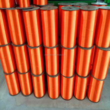 artificial grass yarn/pvc profile extrusion line/blue nylon for fishing/monofilament
