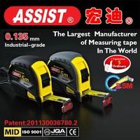 Measurement tape of abs casing tape measure