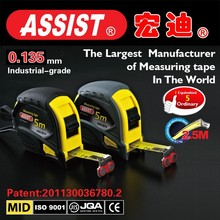 Measurement tape of abs casing tape measure