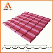 plastic synthetic resin pvc roof building material price