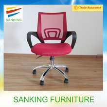 HOT SELL! Red fabric mesh swivel chair HK106