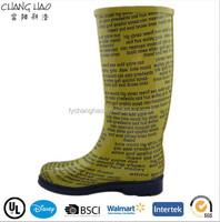 (CH.W040)Women boots 2014 fashion design shoes for women rain boots high heel