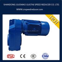 grain elevator parallel shaft helical reducer gear box