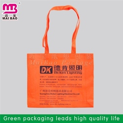 glamour design printed promotional cheap custom non woven bag