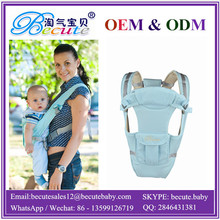 2016 funny marathon baby 5 point safety harness