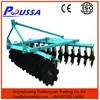 /product-gs/hot-sale-reversible-disc-plough-farm-disc-plough-60276637466.html
